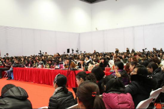 2018年中国(北京)未来学前教育高峰论坛召开
