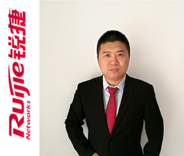 云享物聯 銳捷網絡領跑教育信息化2.0時代