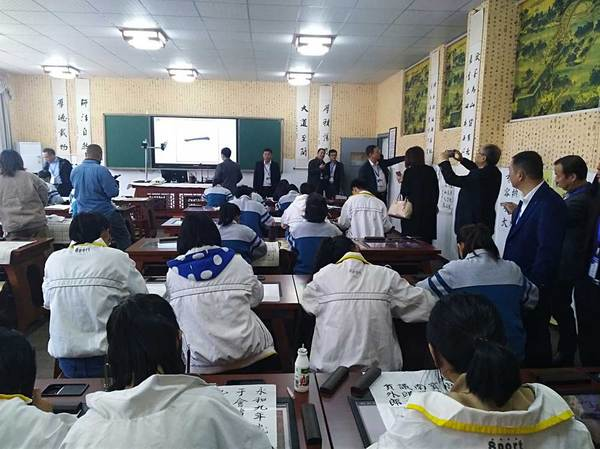 江西教育装备省市县各级领导参观华文众合智慧书法教室