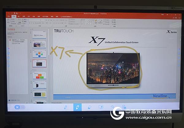 集颜值才华于一身  鸿合商务大屏X7产品体验