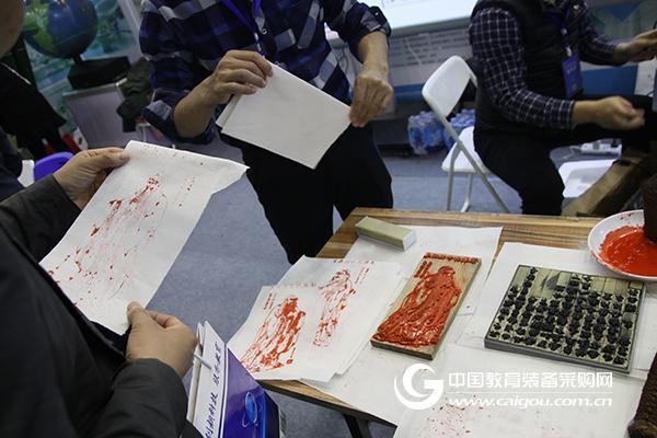 历史研讨会:实验教学改革及装备建设大揭秘