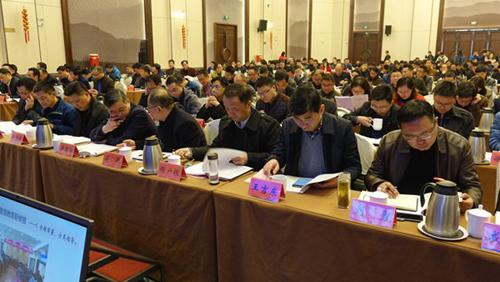 扬州市教育局召开2019年全市智慧教育建设工作推进会