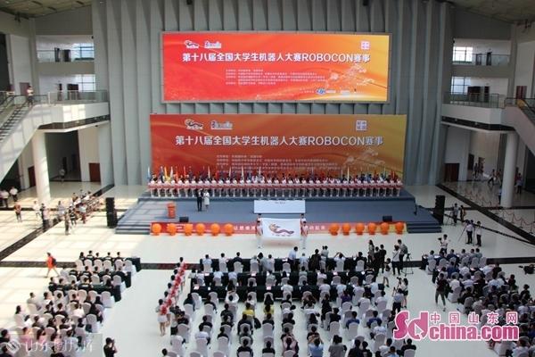 """54所高校在邹城""""快马加鞭"""" 用机器人模拟古代驿传"""