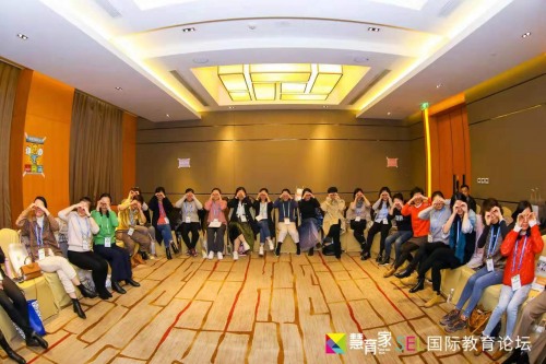 我們終會夢想成真,慧育家SEL國際教育論壇明年再見!