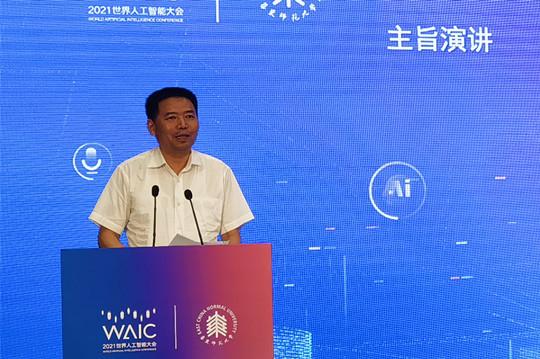 洪流出席2021世界人工智能大会长三角协同推进教育 数字化转型论坛并作主旨演讲