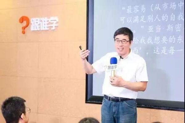 跟谁学陈向东:32年养成的首先是教育家,然后才是企业家