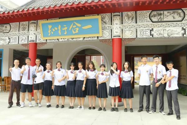 天行創世紀學校:南昌首家且是唯一劍橋和愛德思雙授權的教學考試中心