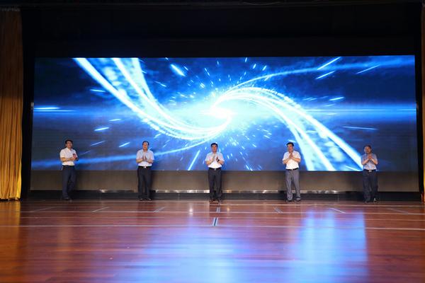 """""""建行杯""""2021年河南省""""互联网+""""大学生创新创业大赛暨青年红色筑梦之旅活动启动仪式举行"""