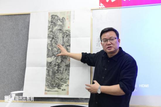 汉翔书法:翁芳友做客《名家师训讲堂》讲述中国山水画的嬗变