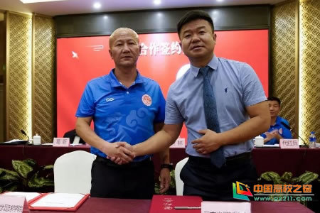 云南大学体育学院(足球学院)与云南省足球协会签订战略合作协议