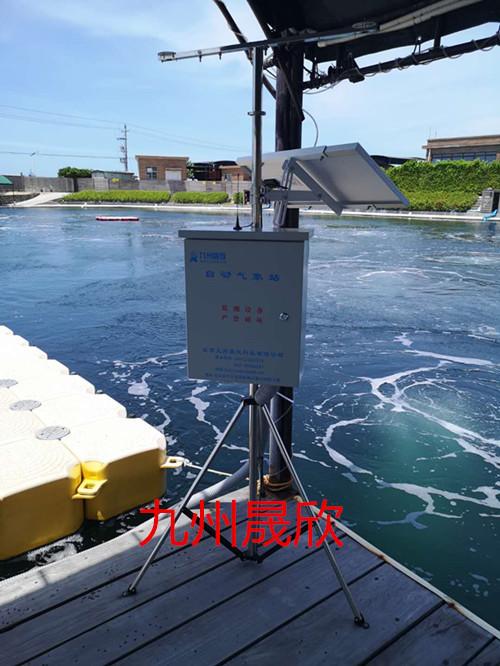 主动气候站设备供电安全维护