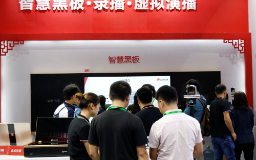 放創造未來 文香亮相2019中國國際教育裝備(上海)博覽會