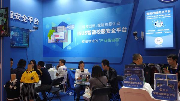 教育部多方领导莅临参观指导,钦家智能欧宝体育成北京欧宝体育展焦点