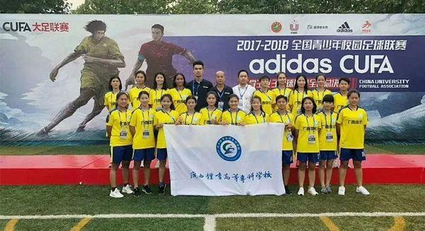 """全国青少年校园足球""""国培班""""在南宁举行"""