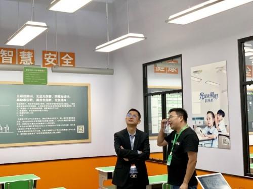 三雄極光亮相上海教育展 智慧校園系統賦能教育領域