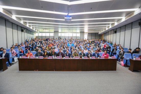 廣東高校教育技術學術年會順利舉行,技術融合推動創新發展