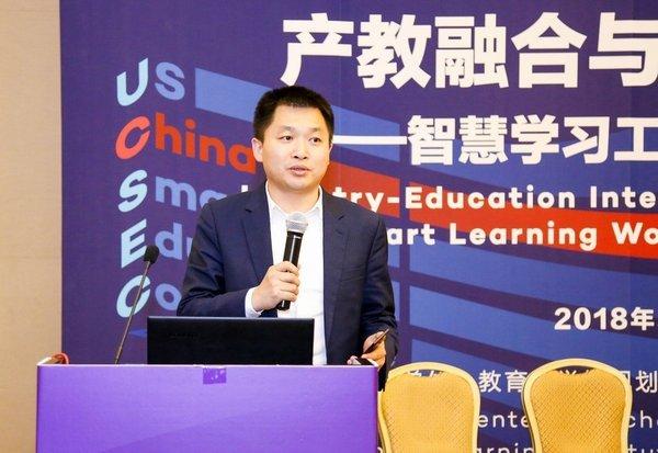 雨课堂被中美智慧教育大会创新引入
