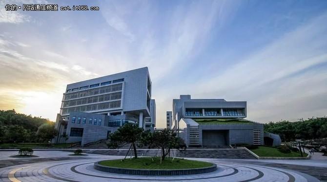 华为智慧校园解决方案助力重庆大学建设