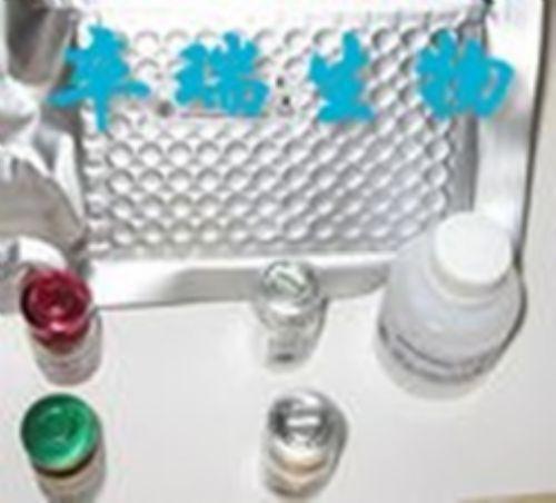 人肿瘤坏死因子相关凋亡诱导配体4(TRAIL-R4)Elisa试剂盒