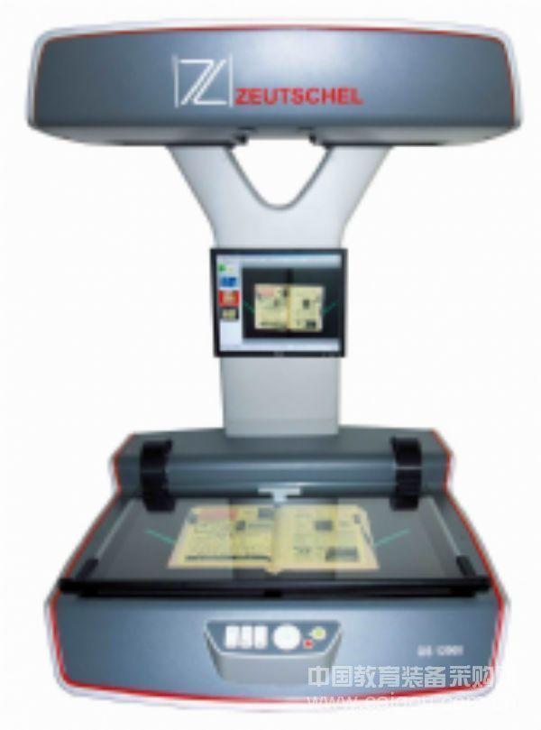 赛数高精度书刊扫描仪