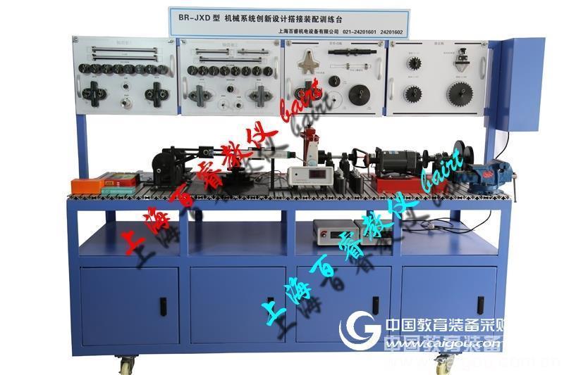 BR-JXD 机械系统创新设计搭接装配训练实验台