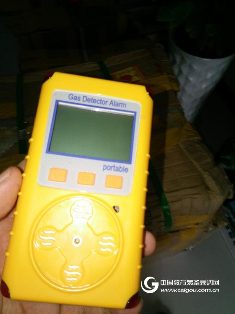 氧气氨气气体检测仪/氨气氧气测定仪