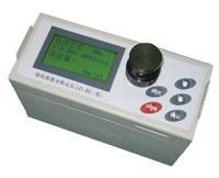 LD-5C(B)微电脑激光粉尘仪