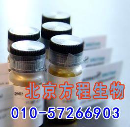人卵磷脂胆固醇脂酰转移酶(LCAT)检测/(ELISA)kit试剂盒/免费检测