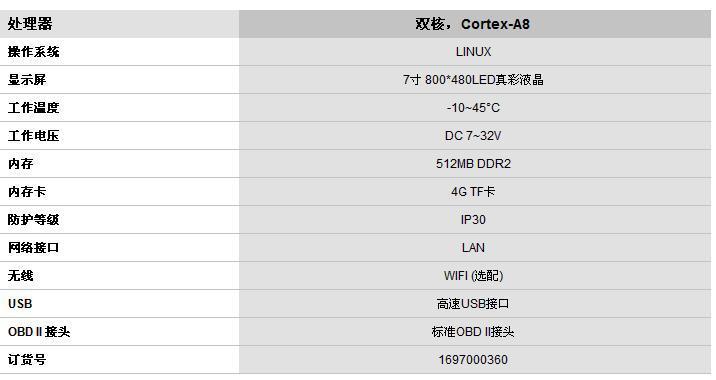 博世KT660柴油车故障诊断仪 KT660汽油检测仪 电脑诊断仪解码器