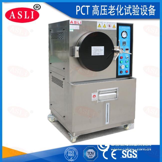 杭州HAST测试仪用途
