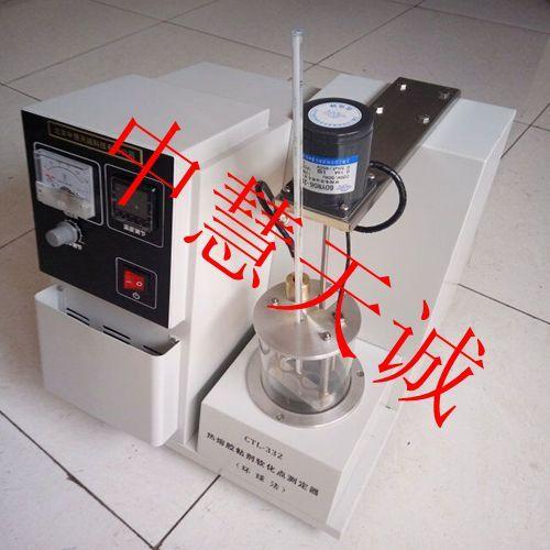 CTL-332A全自动环球法热熔胶粘剂软化点测定器