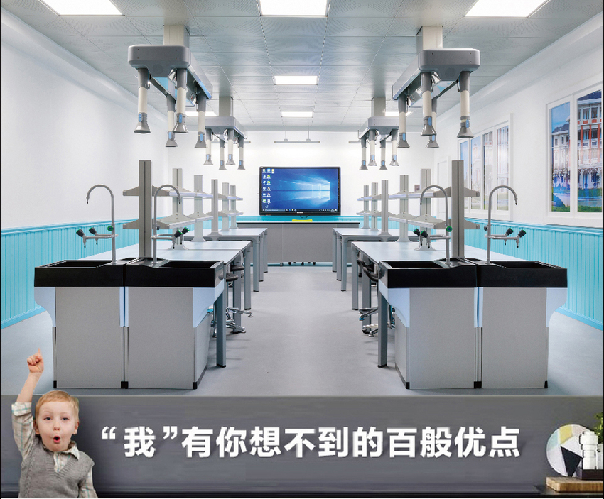 天智厂家直销化学通风实验室成套设备 实芯理化板实验室中央台