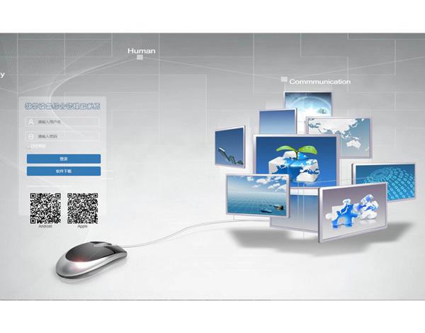 迪进智慧教室全能王管控软件[简称:全能王] V1.0