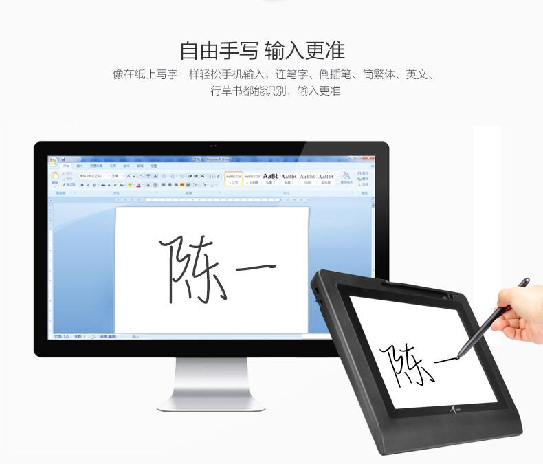 天艺(TIART)签批屏Q10  签批屏 签名屏 OA办公 电子工单 手写板 数位屏