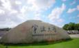 宁波大学:信息技术与教学深度融合,从锐捷云桌面开始