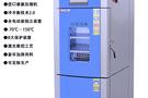 皓天试验设备:如何选择合适自己的恒温恒湿试验箱