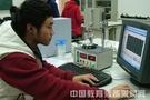 【浙江大学?】液体表面张力动态测量实验仪?