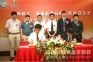 明博教育与华南师范大学结成战略合作伙伴关系