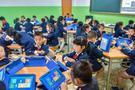 天津河东区与科大讯飞签署智慧课堂协议