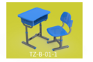 学生课桌椅要如何正确的采购