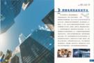 《OurMall跨境电商创业实训平台》 简介