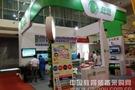 超然科技现身郑州教育装备展倡导绿色教育新模式