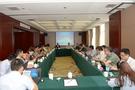 浙江省召开设区市教育技术中心主任会议