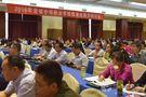 陕西:举行中职学校信息化教学研讨会