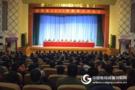 曲周县隆重召开2017年教育工作会议