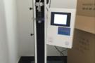 电子拉力试验机和液压万能试验机的区别