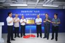 广电总局出版融合发展重点实验室揭牌