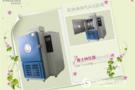 实力至上 高低温低气压试验箱企业定制化之路