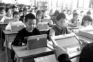 网络教育如何推动教育公平和质量