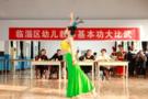 """临淄""""三推进""""打造学前教育实验品牌区"""